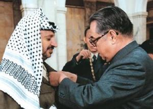 President Kim Il-Sung with Chairman Yasser Arafat of the Palestine Liberation Organization (PLO)